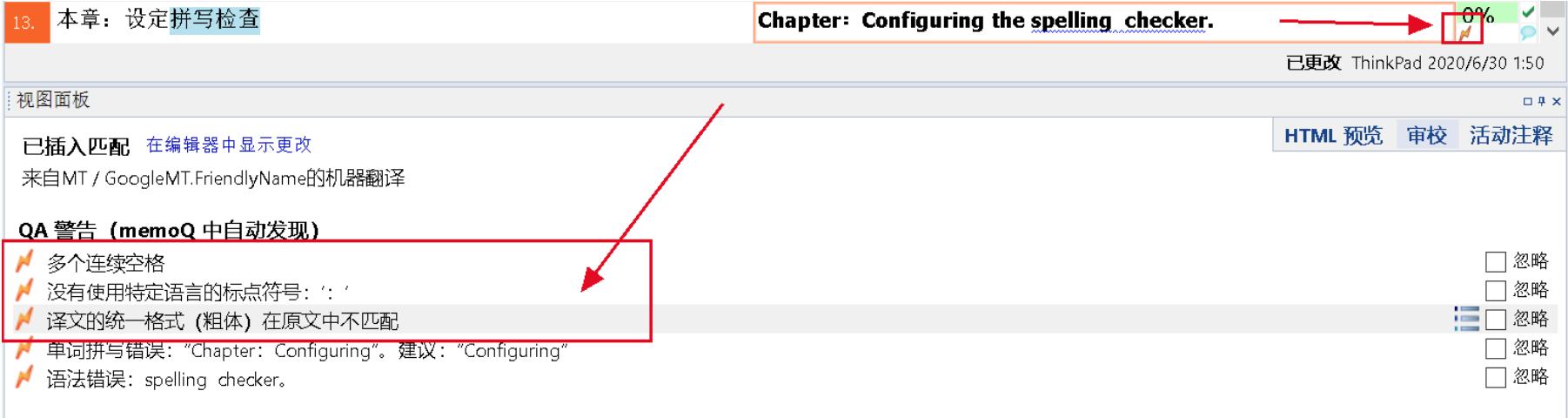 标点、空格、格式不一致或错误